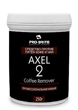 Axel-2 Coffee Remover