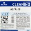 ALFA-19 (5л)