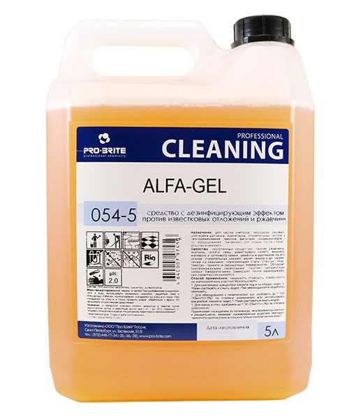 Alfa-Gel (Альфа-Гель) (5л)