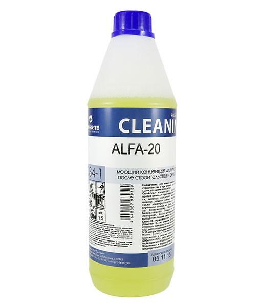 ALFA-20 (1л)