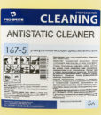 Antistatic Cleaner (5л)