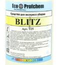 Blitz 1L