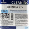 Formula X-5