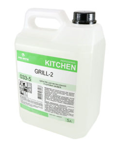 Гриль-2 (Grill-2) 5л средство для чистки грилей и духовых шкафов