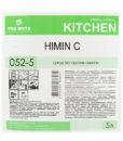 himinc5l_3
