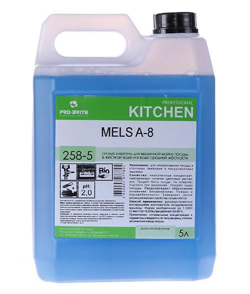 Mels A-8 (5л)