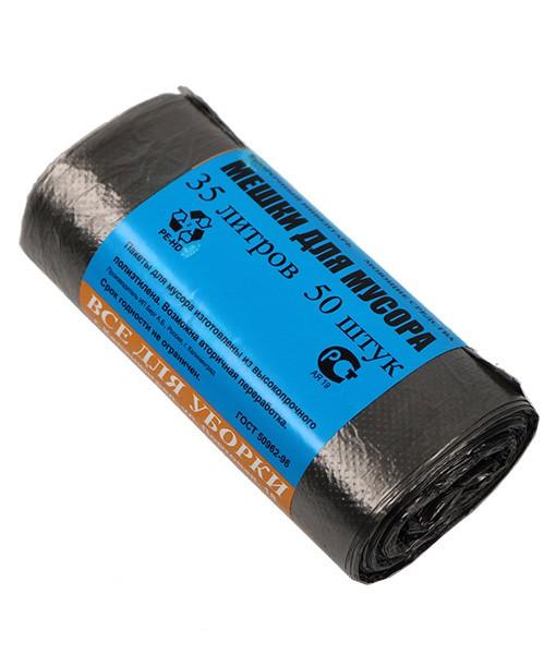 Мешки для мусора 35л. (50 шт) HD