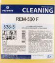 Rem-500 F