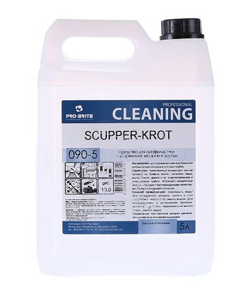 Scupper-KROT (5л)