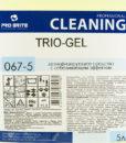 Trio-gel (5л)