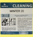 Winter 20 (5л)