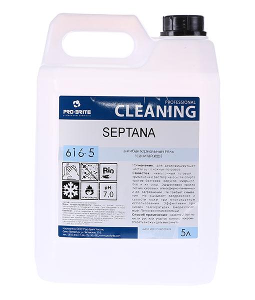 Septana (5л)