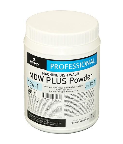 MDW Plus Powder