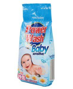 Стиральный порошок Power Wash Sensitive (детский) 2,2 кг