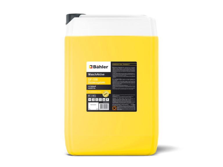 WaschAktive-GF-108-Dosiersystem_20