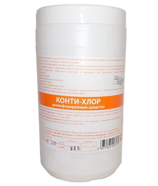 Дезинфицирующее средство в таблетках КОНТИ-ХЛОР,  1кг (300 таблеток)