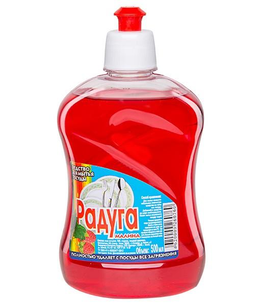 Жидкое мыло «Радуга» 500 мл пуш-пуш, малина