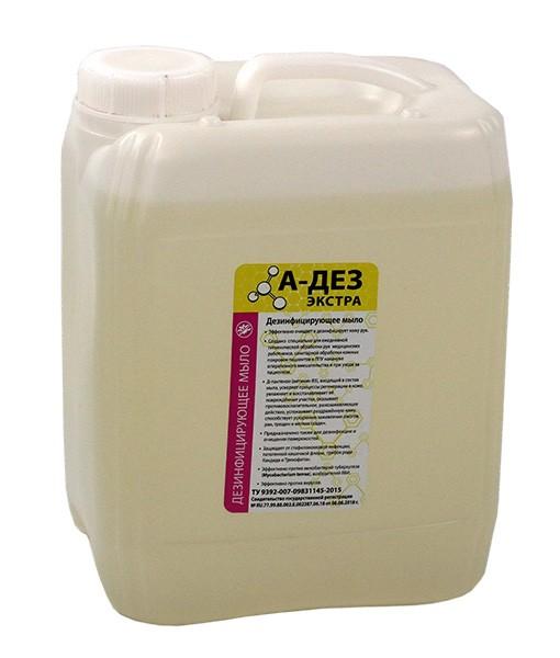 А-ДЕЗ-ЭКСТРА дезинфицирующее жидкое мыло (5л)