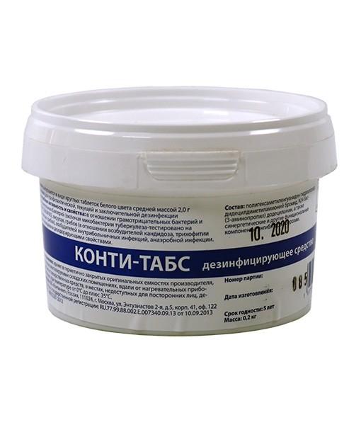 """Дезинфицирующее средство в таблетках """"КОНТИ-ТАБС"""" упаковка 200 г"""