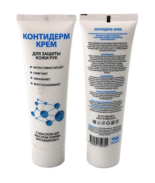 Контидерм Крем 100 мл (при частом использовании антисептика)